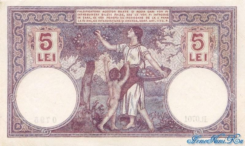 http://homonumi.ru/pic/n/Romania/P-19a-b.jpg