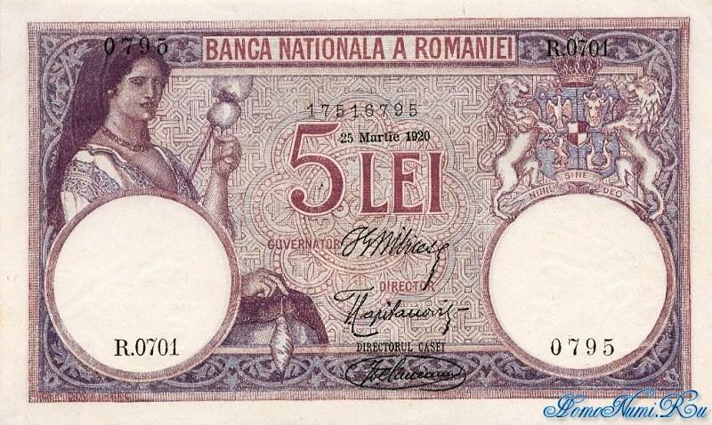 http://homonumi.ru/pic/n/Romania/P-19a-f.jpg