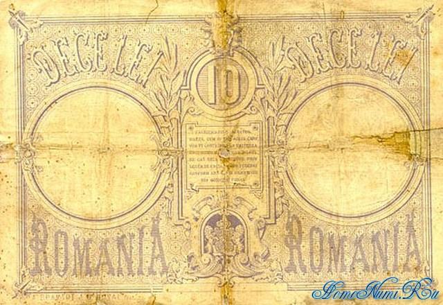 http://homonumi.ru/pic/n/Romania/P-2-b.jpg