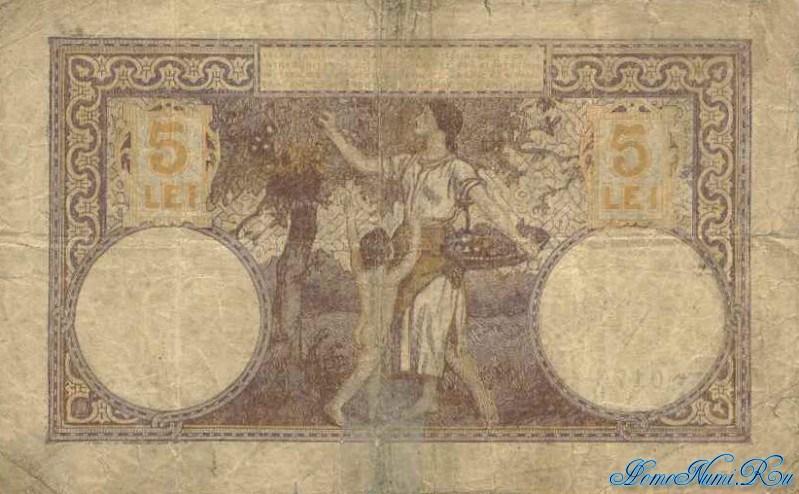 http://homonumi.ru/pic/n/Romania/P-24-b.jpg