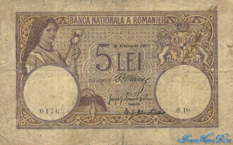 http://homonumi.ru/pic/n/Romania/P-24-f.jpg