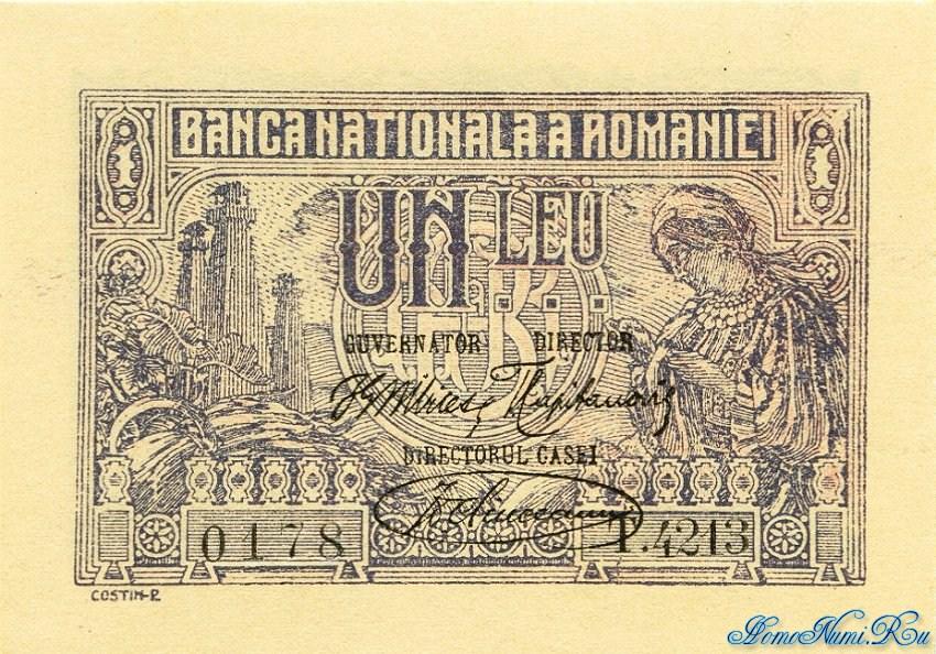 http://homonumi.ru/pic/n/Romania/P-26-f.jpg
