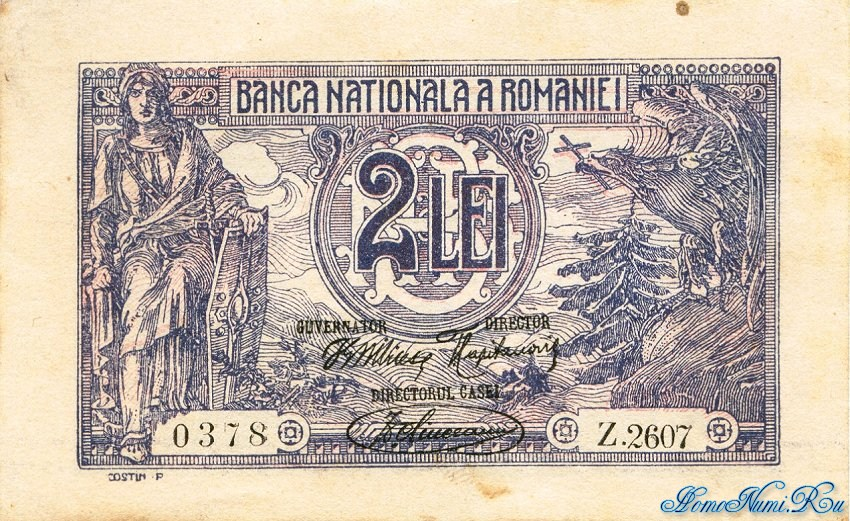 http://homonumi.ru/pic/n/Romania/P-27-f.jpg