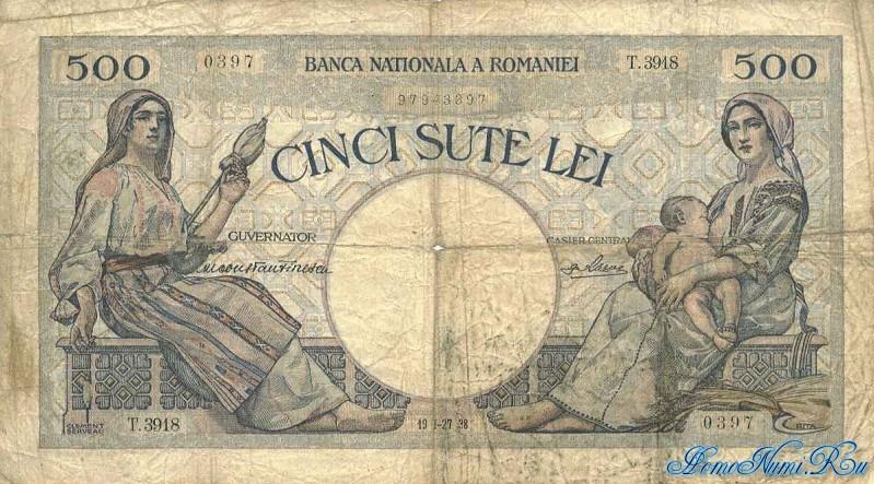 http://homonumi.ru/pic/n/Romania/P-32-f.jpg