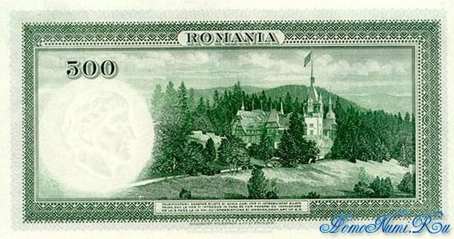 http://homonumi.ru/pic/n/Romania/P-36-b.jpg