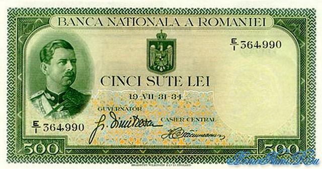 http://homonumi.ru/pic/n/Romania/P-36-f.jpg