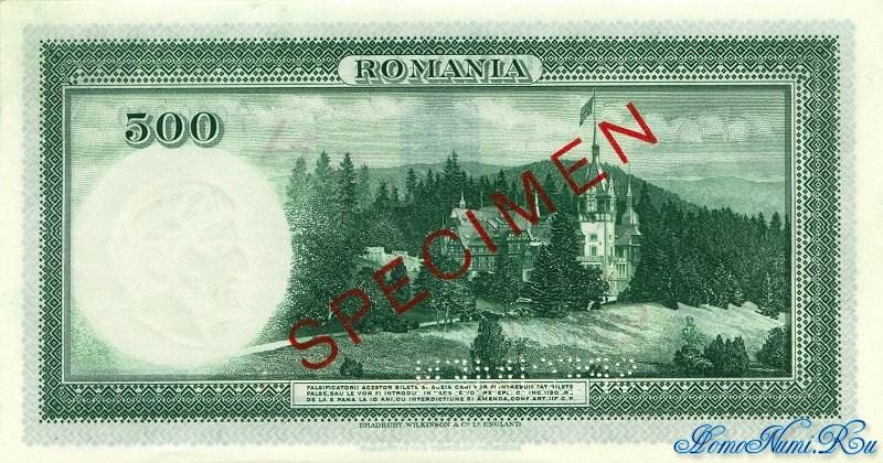 http://homonumi.ru/pic/n/Romania/P-36s-b.jpg