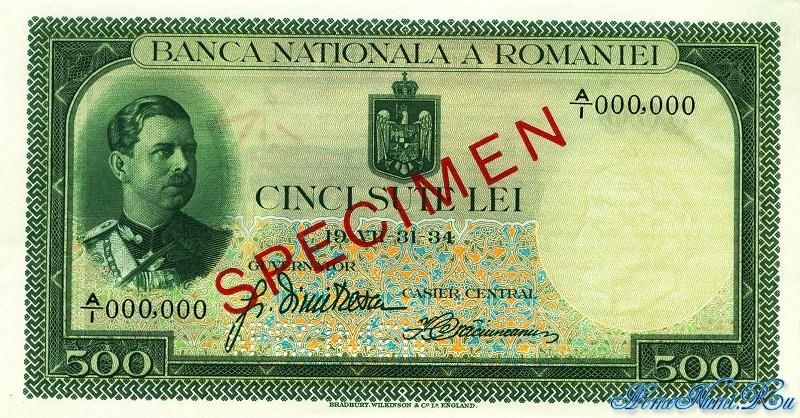 http://homonumi.ru/pic/n/Romania/P-36s-f.jpg