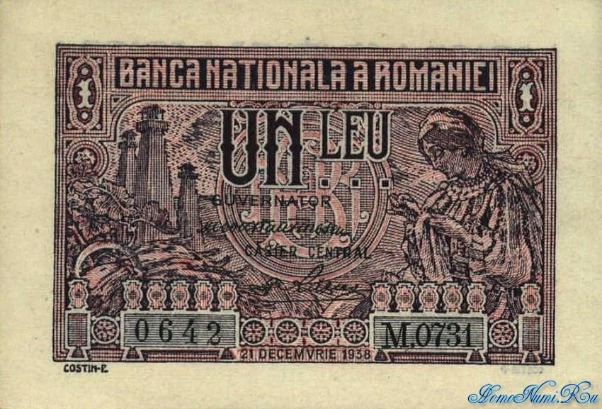 http://homonumi.ru/pic/n/Romania/P-38-b.jpg