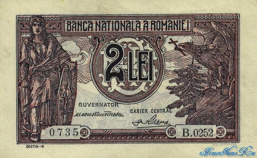 http://homonumi.ru/pic/n/Romania/P-39-f.jpg