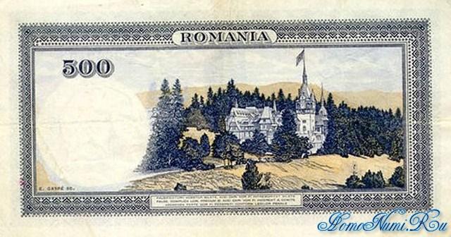 http://homonumi.ru/pic/n/Romania/P-42-b.jpg