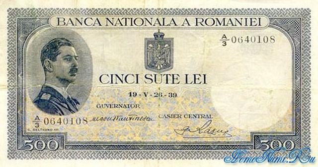 http://homonumi.ru/pic/n/Romania/P-42-f.jpg