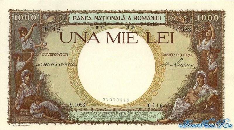 http://homonumi.ru/pic/n/Romania/P-46-f.jpg