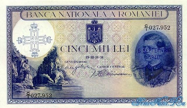 http://homonumi.ru/pic/n/Romania/P-48-f.jpg