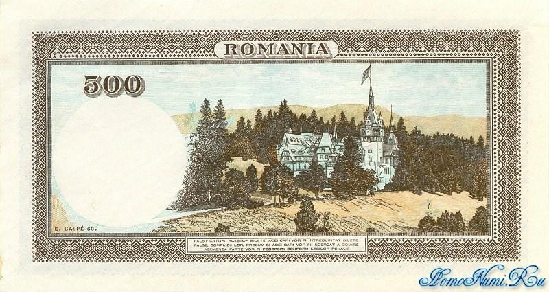 http://homonumi.ru/pic/n/Romania/P-51a-b.jpg