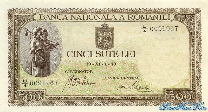 http://homonumi.ru/pic/n/Romania/P-51a-f.jpg