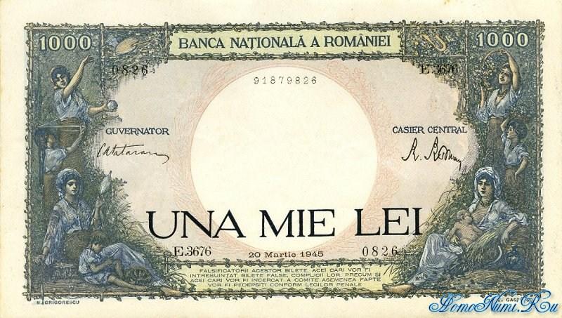 http://homonumi.ru/pic/n/Romania/P-52-f.jpg