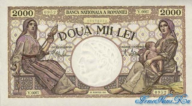 http://homonumi.ru/pic/n/Romania/P-53-f.jpg
