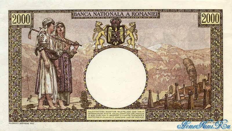 http://homonumi.ru/pic/n/Romania/P-54-b.jpg