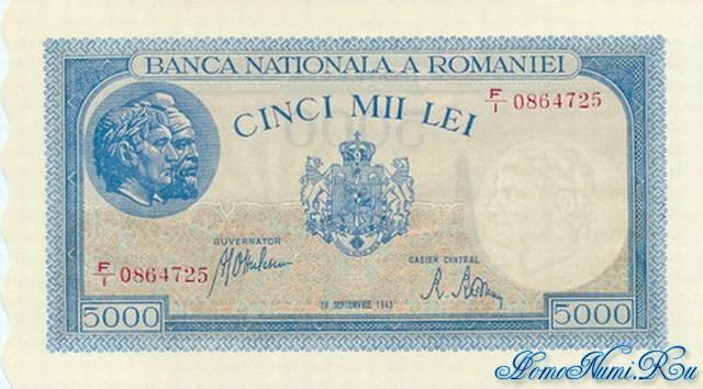 http://homonumi.ru/pic/n/Romania/P-55-f.jpg