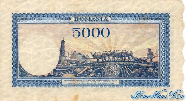 http://homonumi.ru/pic/n/Romania/P-56a-b.jpg