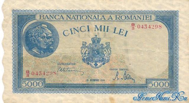 http://homonumi.ru/pic/n/Romania/P-56a-f.jpg