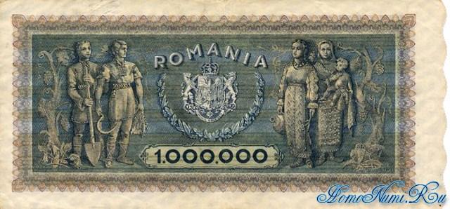 http://homonumi.ru/pic/n/Romania/P-60a-b.jpg