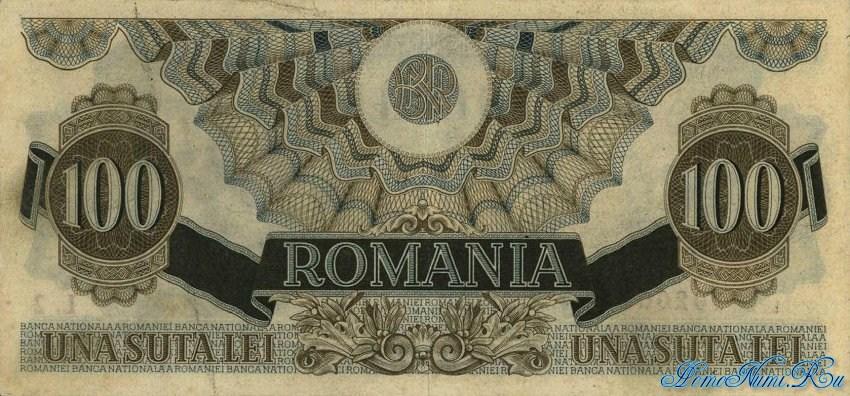 http://homonumi.ru/pic/n/Romania/P-62-b.jpg