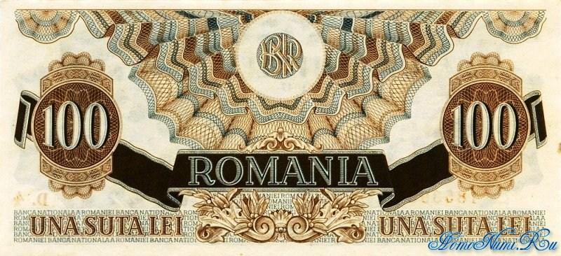 http://homonumi.ru/pic/n/Romania/P-65-b.jpg