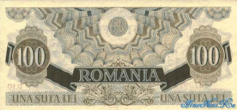 http://homonumi.ru/pic/n/Romania/P-67a-b.jpg