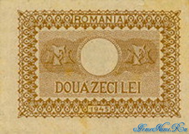 http://homonumi.ru/pic/n/Romania/P-76-b.jpg