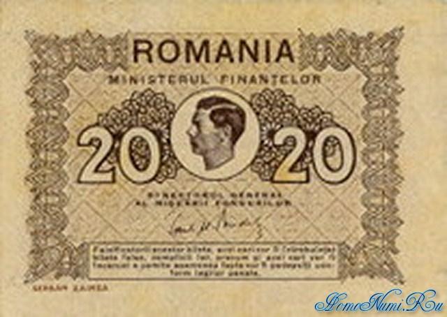 http://homonumi.ru/pic/n/Romania/P-76-f.jpg