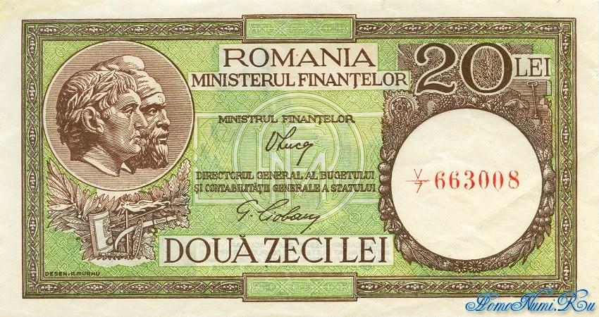 http://homonumi.ru/pic/n/Romania/P-79-f.jpg