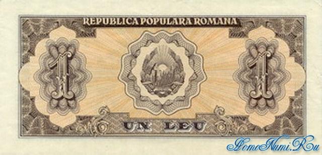 http://homonumi.ru/pic/n/Romania/P-81-b.jpg
