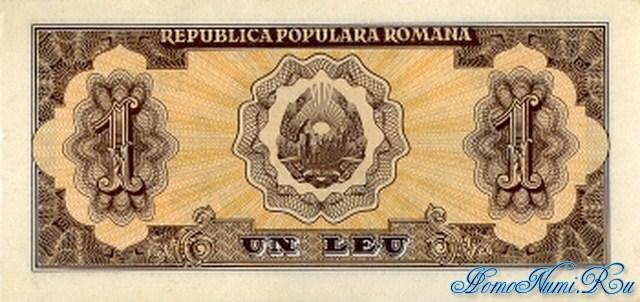 http://homonumi.ru/pic/n/Romania/P-81b-b.jpg