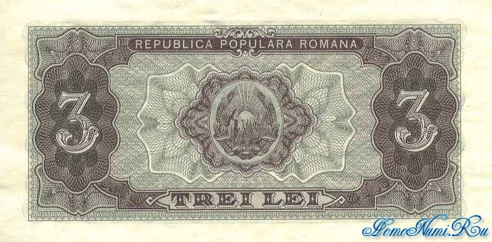 http://homonumi.ru/pic/n/Romania/P-82b-b.jpg