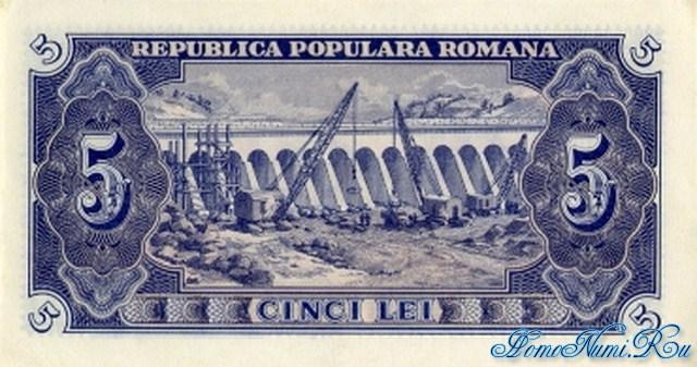 http://homonumi.ru/pic/n/Romania/P-83a-b.jpg