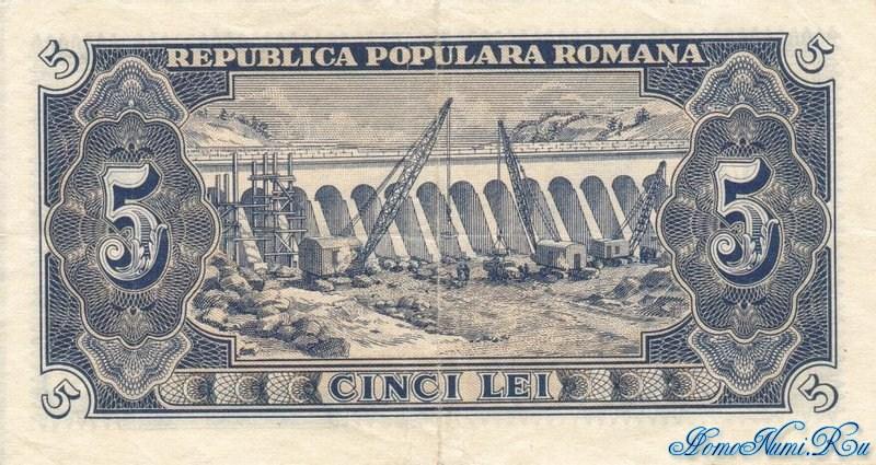 http://homonumi.ru/pic/n/Romania/P-83b-b.jpg