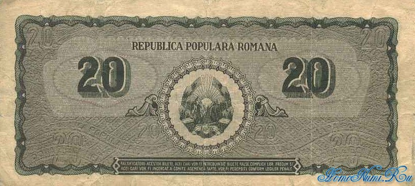 http://homonumi.ru/pic/n/Romania/P-84-b.jpg