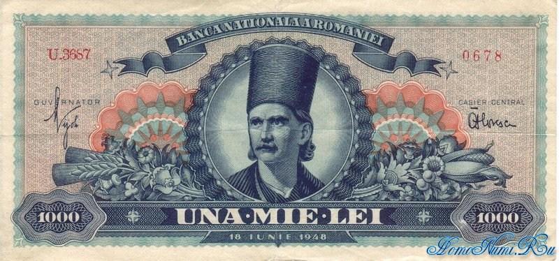http://homonumi.ru/pic/n/Romania/P-85-f.jpg