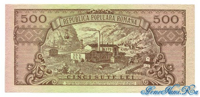 http://homonumi.ru/pic/n/Romania/P-86-b.jpg