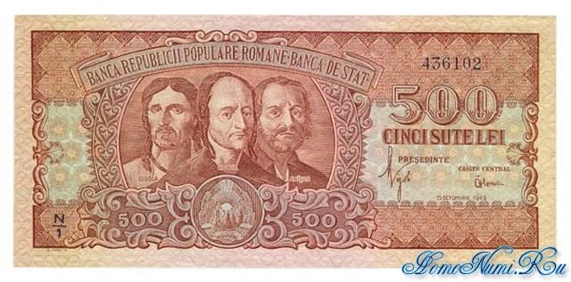 http://homonumi.ru/pic/n/Romania/P-86-f.jpg