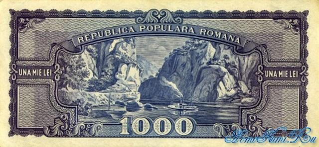 http://homonumi.ru/pic/n/Romania/P-87-b.jpg