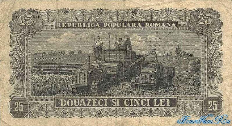 http://homonumi.ru/pic/n/Romania/P-89b-b.jpg