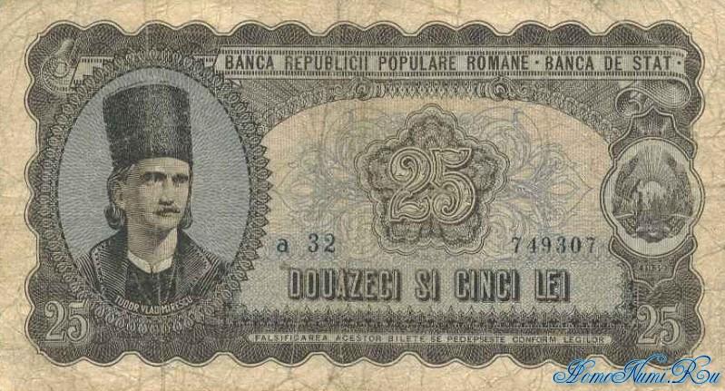 http://homonumi.ru/pic/n/Romania/P-89b-f.jpg