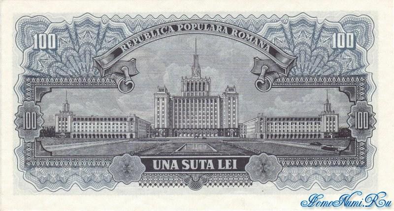 http://homonumi.ru/pic/n/Romania/P-90a-b.jpg