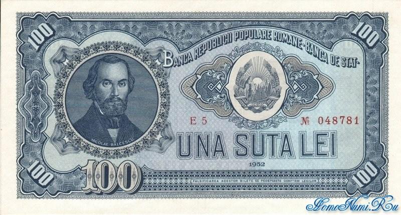 http://homonumi.ru/pic/n/Romania/P-90a-f.jpg