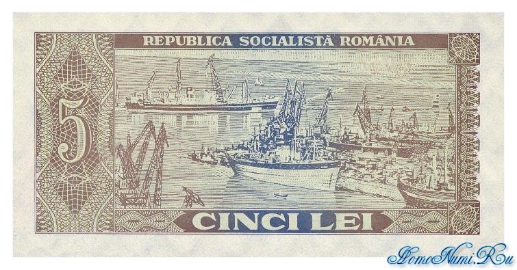 http://homonumi.ru/pic/n/Romania/P-93a-b.jpg