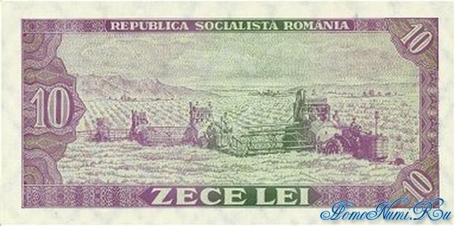 http://homonumi.ru/pic/n/Romania/P-94-b.jpg
