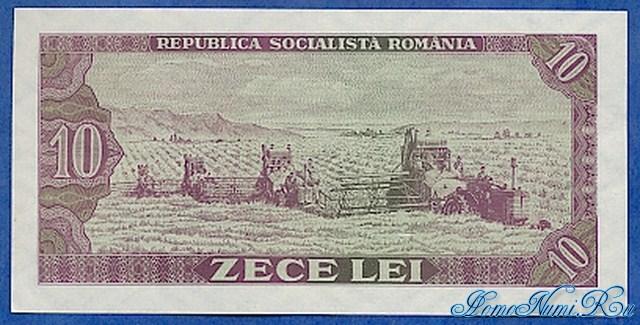 http://homonumi.ru/pic/n/Romania/P-94a-b.jpg